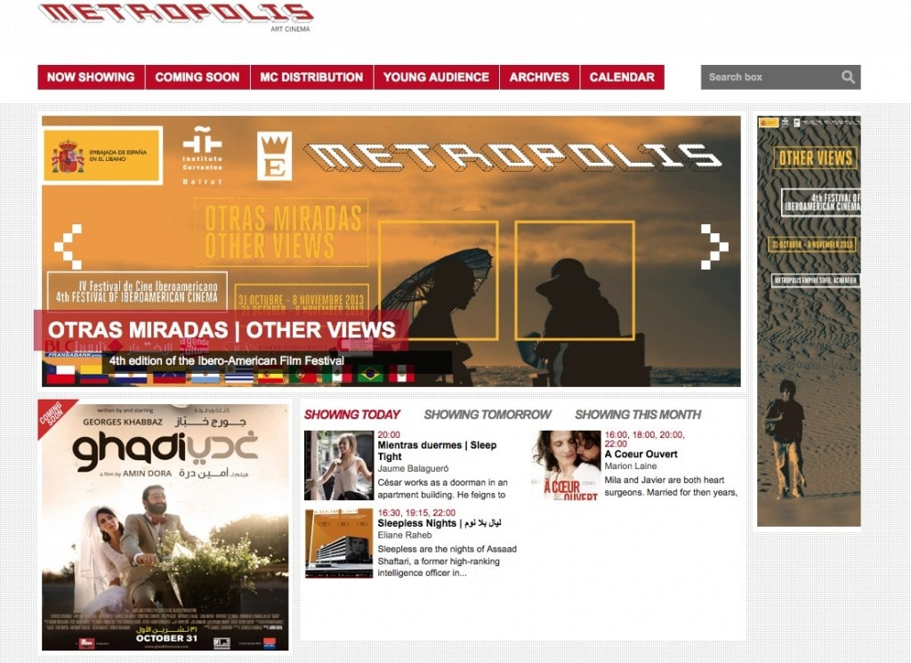 ibero-american-film-festival-beirut-lebanon-victor-ruano-santasombra