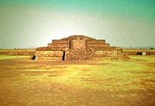 El Valle de México
