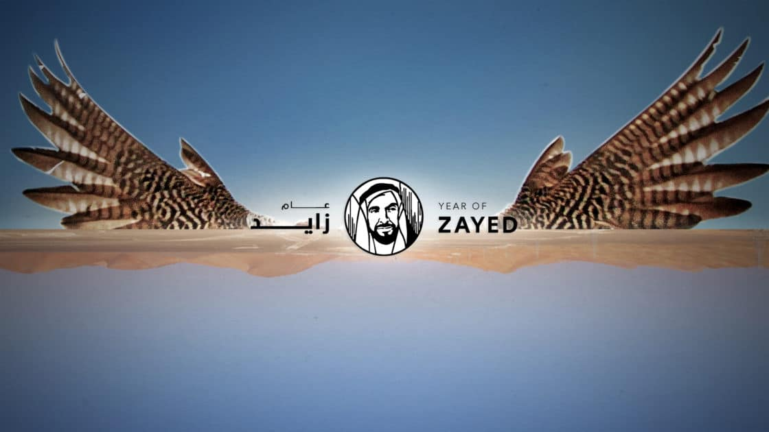 Year-of-Zayed-santasombra-dubai-victor-ruano